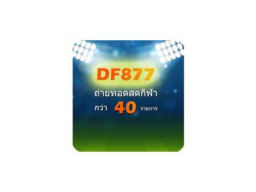 Df877-Live-Football-logo.jpg-1