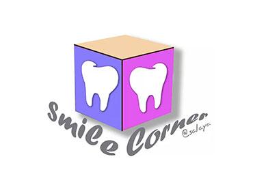 smile-corner-at-salaya-logo